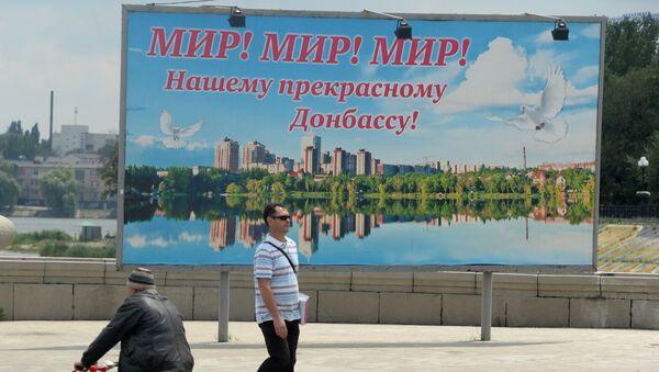 Billboard na jednej z ulic Doniecka - Sputnik Polska