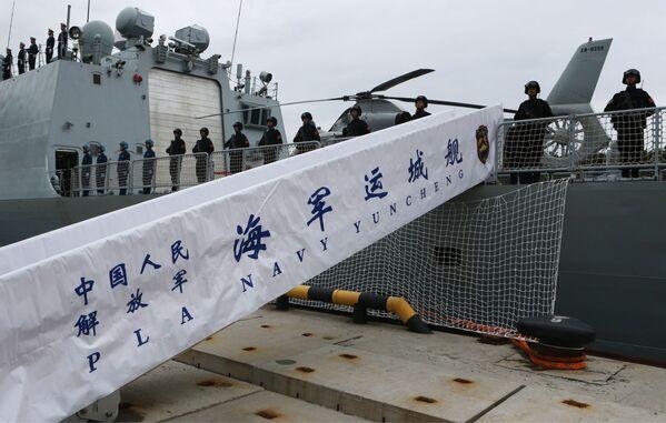Fregata wojskowa Yuncheng wojenno-morskich sił Chin przybyła do portu w Bałtyjsku - Sputnik Polska