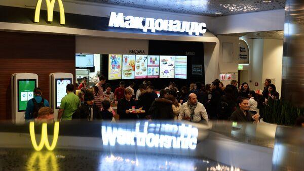 McDonald's - Sputnik Polska