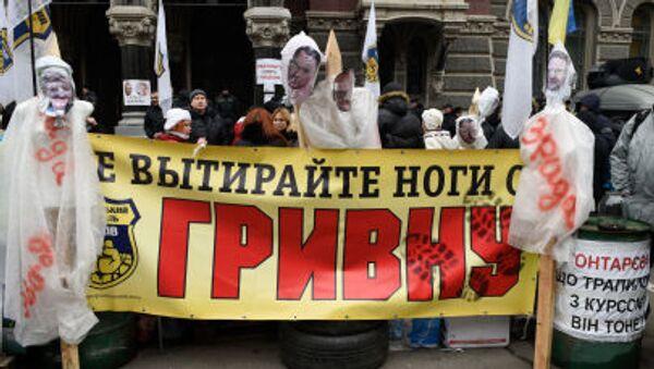 Protest na Ukrainie - Sputnik Polska