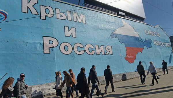 Patriotyczne graffiti na Krymie - Sputnik Polska