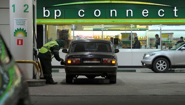 Stacja paliw BP w Moskwie - Sputnik Polska