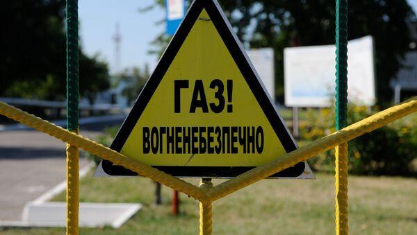 Praca szebelińskiego oddziału zarządu przetwórstwa gazu - Sputnik Polska