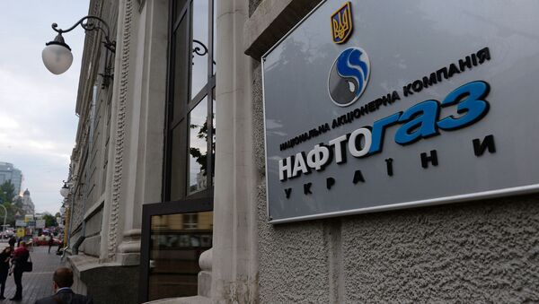 Naftohaz Ukrainy - Sputnik Polska