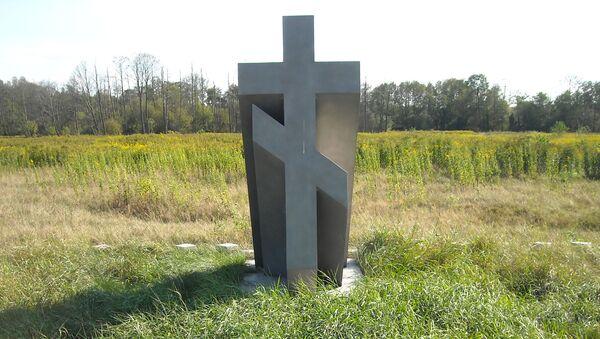 Pomnik poległych podczas Bitwy Warszawskiej czerwonoarmistów - Sputnik Polska