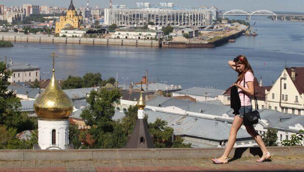 Widok z Kremlowskiego bulwaru w miejscu dopływu rzeki Oki do Wołgi w Niżnym Nowogrodzie - Sputnik Polska