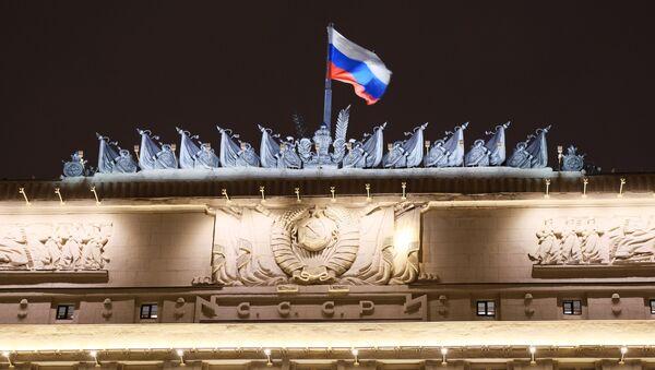 Flaga na budynku Ministerstwa obrony Rosji - Sputnik Polska