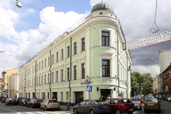 Budynek na ulicy Bolszaja Nikitskaja - Sputnik Polska