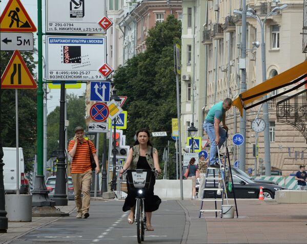 Ulica Bolszaja Nikitskaja w Moskwie - Sputnik Polska