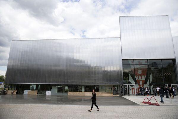 Muzeum Sztuki Współczesnej Garaż - Sputnik Polska