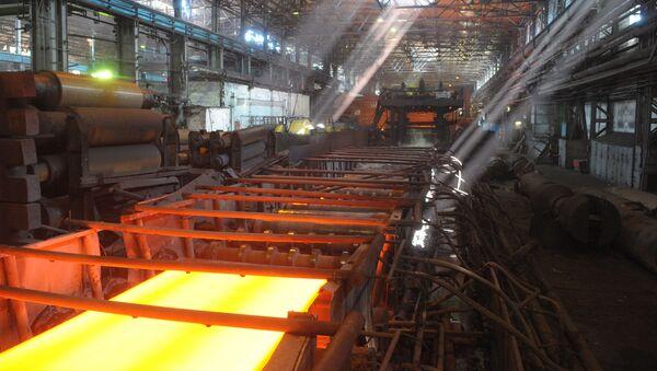 Zakład metalurgiczny - Sputnik Polska
