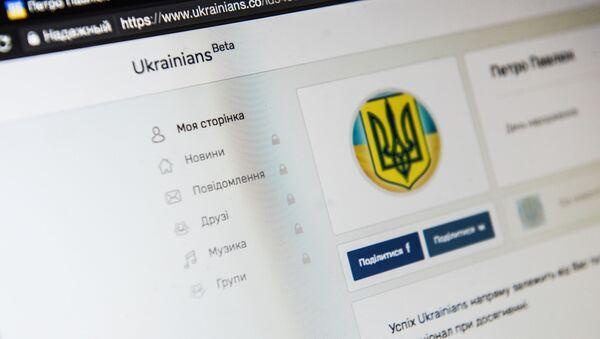 Strona rejestracyjna nowego ukraińskiego portalu Ukrainians - Sputnik Polska