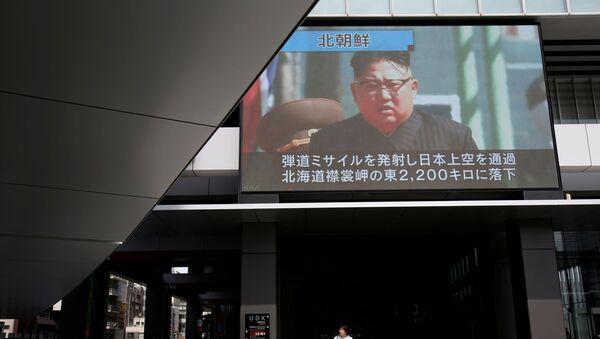 Japońska telewizja NHK poinformowała w piątek o wystrzeleniu przez Koreę Północną kolejnej rakiety - Sputnik Polska