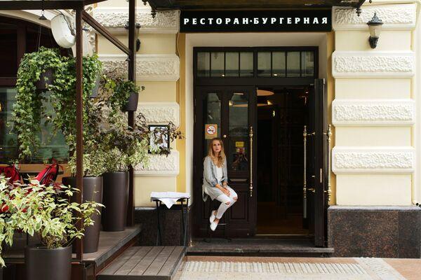 Restauracja przy ulicy Nikolskiej w Moskwie. - Sputnik Polska