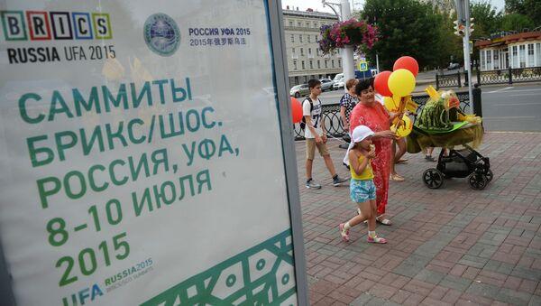 Przygotowanie Ufy do szczytów SOW i BRICS - Sputnik Polska