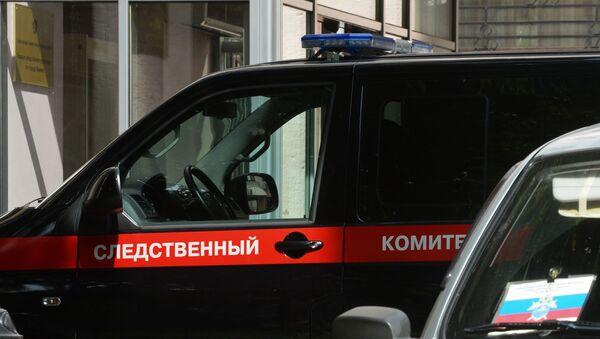 Samochód pracowników Komitetu Śledczego Rosji - Sputnik Polska