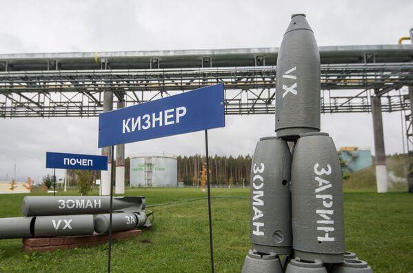 Makiety amunicji z substancjami trującymi w ośrodku utylizacji broni chemicznej w miejscowości Kizner w Udmurcji - Sputnik Polska