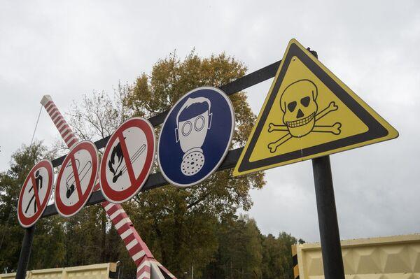 Terytorium składowania wypalonej amunicji wypełnionej substancjami trującymi w celu dalszej jej utylizacji w ramach programu niszczenia ostatniej broni chemicznej w ośrodku Kizner w Udmurcji. - Sputnik Polska