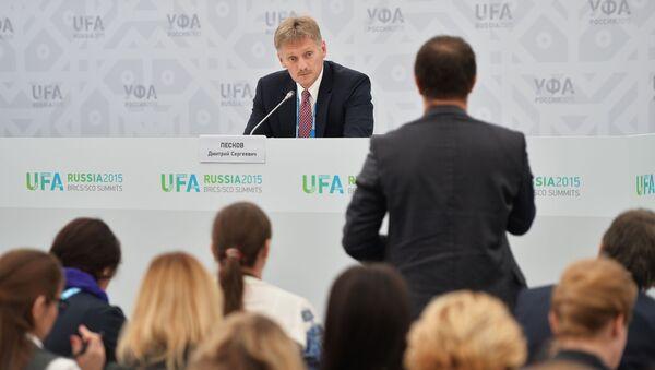 Briefing rzecznika prasowego prezydenta Rosji Dmitrija Pieskowa - Sputnik Polska