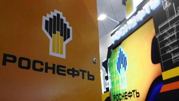 Stoisko spółki Rosnieft na Wschodnim Forum Ekonomicznym we Władywostoku - Sputnik Polska