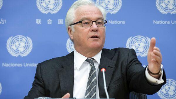 Stały przedstawiciel Rosji przy ONZ Witalij Czurkin - Sputnik Polska