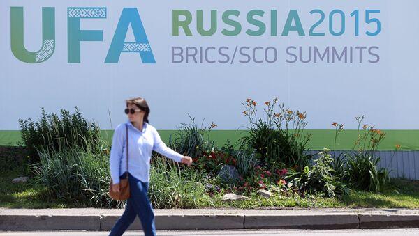 Szczyt SOW i BRICS w Ufie - Sputnik Polska
