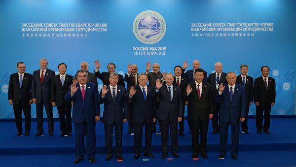 Szczyt SOW w Ufie - Sputnik Polska