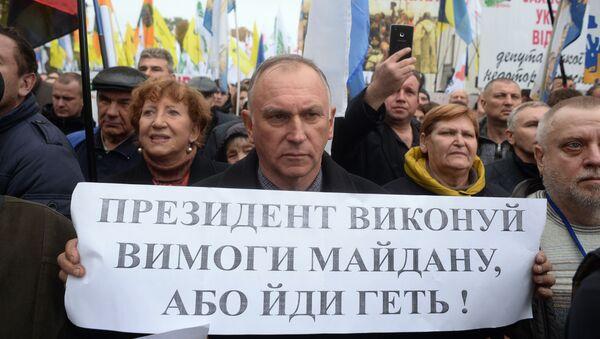Uczestnicy mitingu w Kijowie domagają się zmian - Sputnik Polska