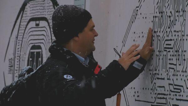 Graffiti dla niewidomych w Jekaterynburgu - Sputnik Polska