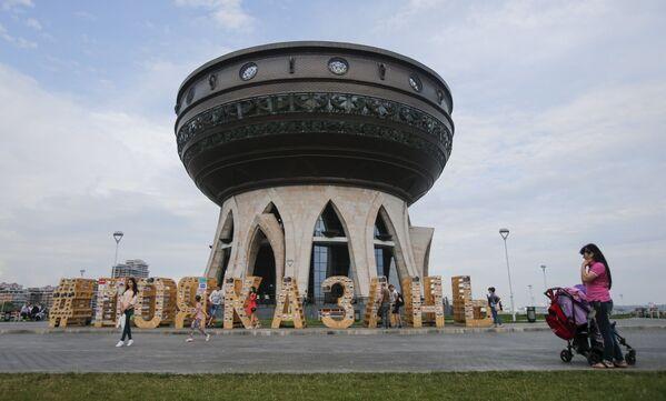 Urząd stanu cywilnego w Kazaniu - Sputnik Polska
