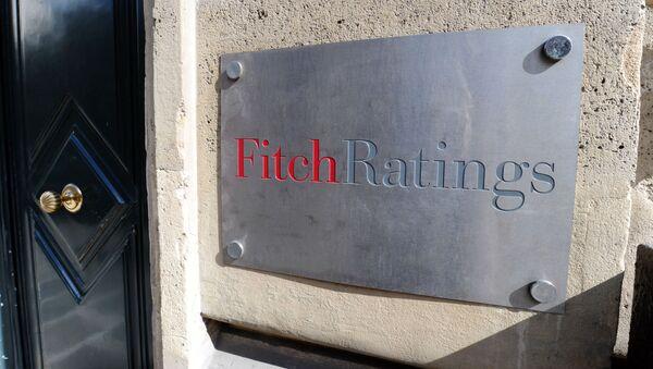Tabliczka przy wejściu do agencji ratingowej Fitch Ratings - Sputnik Polska