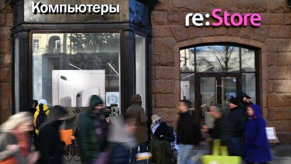 Sklep firmowy Apple re:Store przy ulicy Twerskiej w Moskwie - Sputnik Polska