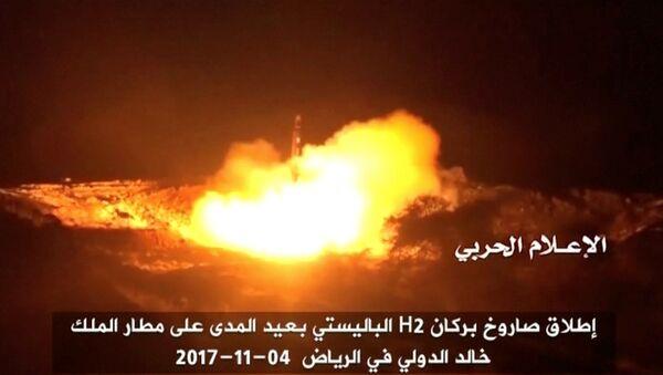 Odpalenie przez jemeńskich powstańców rakiet balistycznej w stronę Rijadu - Sputnik Polska