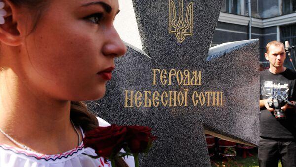 Pomnik bohaterów Niebiańskiej Sotni w Kijowie - Sputnik Polska