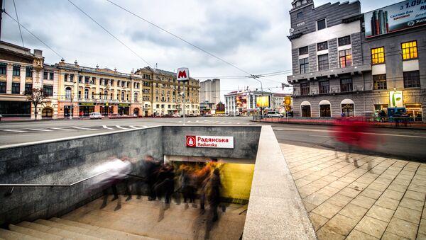 Plac Konstytucji, Charków - Sputnik Polska