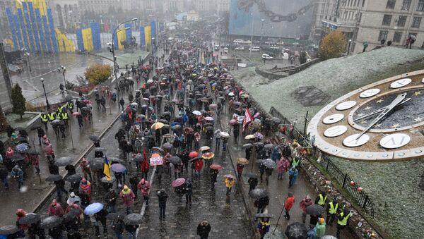 Centrum Kijowa - Sputnik Polska