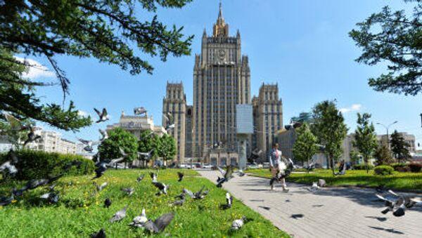Budynek Ministerstwa Spraw Zagranicznych FR - Sputnik Polska