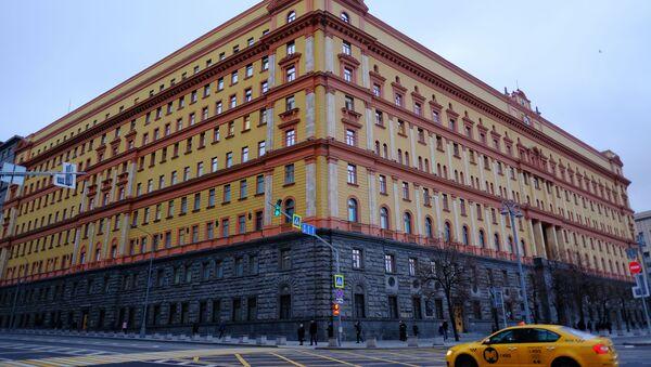 Budynek Federalnej Służby Bezpieczeństwa (FSB) - Sputnik Polska