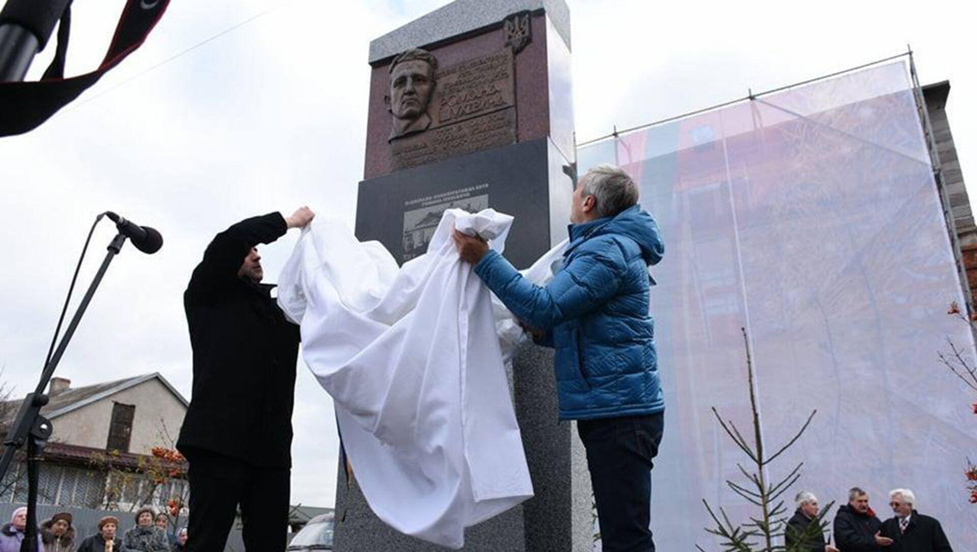 Odsłonięcie pomnika Romana Szuchewycza we Lwowie - Sputnik Polska, 1920, 13.03.2021