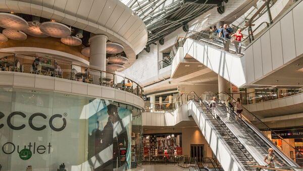 Centrum handlowe w Kielcach - Sputnik Polska