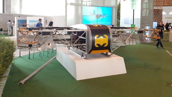 Samolot bezzałogowy SKYF - Sputnik Polska