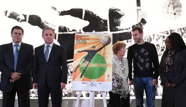 Prezentacja oficjalnego plakatu MŚ-2018 w ramach pokazu oficjalnego pociągu MŚ-2018, poświęconego historii Mistrzostw Świata w Piłce Nożnej - Sputnik Polska