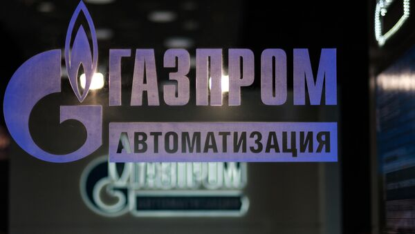 Stoisko Gazpromu na VII Międzynarodowym Forum Gazowym w Petersburgu - Sputnik Polska