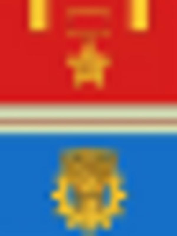 Coat of arms of Volgograd - Sputnik Polska