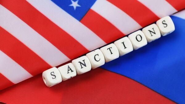Sankcje leżące na drodze normalizacji stosunków między Rosją i USA - Sputnik Polska