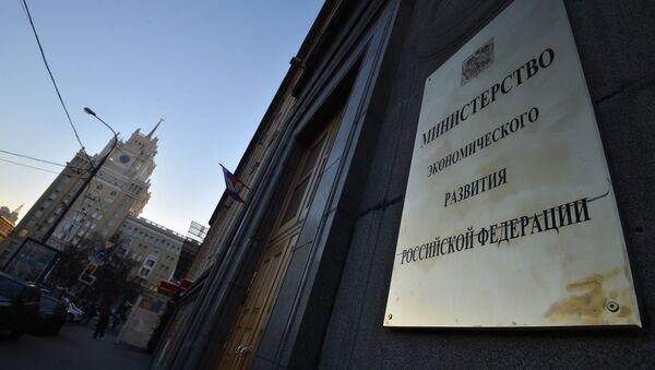 Budynek Ministerstwa Rozwoju w Moskwie - Sputnik Polska