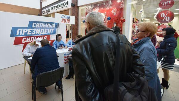 Zbiórka podpisów na kandydaturę Władimira Putina w wyborach prezydenckich w Symferopolu - Sputnik Polska