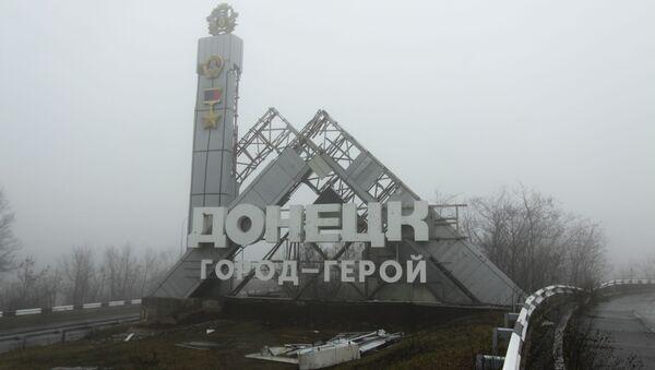 Pomnik na wjeździe do Doniecka - Sputnik Polska
