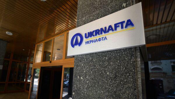 Budynek siedziby spółki Ukrnafta w Kijowie - Sputnik Polska