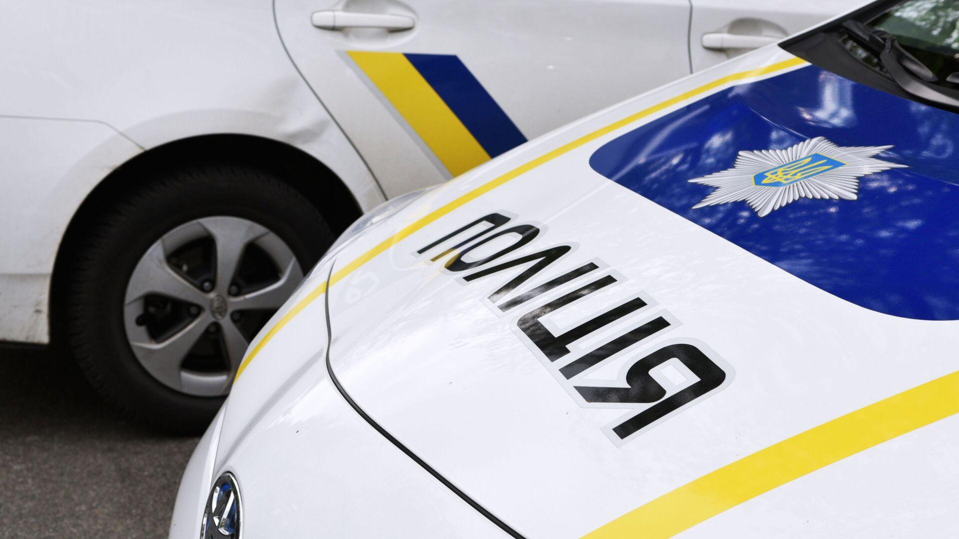 Samochody ukraińskiej policji. Zdjęcie archiwalne - Sputnik Polska, 1920, 22.09.2021